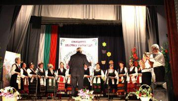 Ledenishki babi-folkloren festival Sladkopoyna chuchuliga